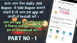 Genie app   best earning app   new earning app   2018 earning app   best Android earning app   earn