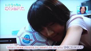 2010/8/9やべっちFC たけうっちのこくっちFCです。 竹内由恵のお宝映像...