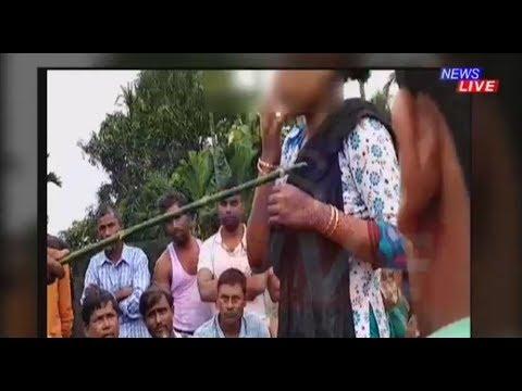 Shocking moral policing incident in Assam
