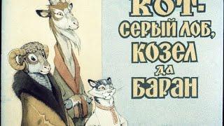 Советские  диафильмы: