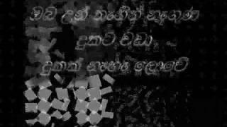 thiya atheethaya -තියා අතීතය  - gunadasa kapuge.wmv