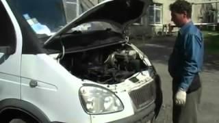Инструкция по охране труда для автослесаря