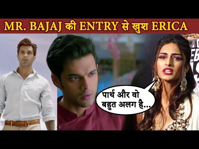 Kasautii Zindagii Kay 2 में Karan Singh Grover की ENTRY पर Erica का REACTION| Parth | Mr Bajaj