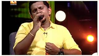 Nikhil Mathew Singing Enadhuyire Song..