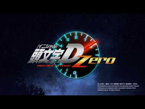 Initial D Arcade Stage Zero (opening)