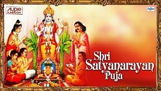 Shri Satyanarayan Pooja (Katha) Vidhi Full In Marathi | Marathi Bhakti Geet मराठी गाणी