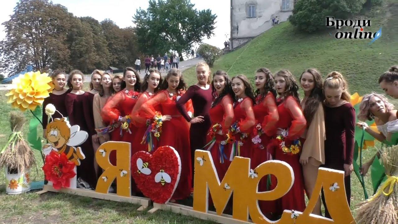 В Олеську відбувся найсолодший міжнародний фестиваль (ТК