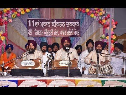 ਆਸਾ ਦੀ ਵਾਰ I Asa Di Vaar - Bhai Satvinder Singh Ji & Harvinder Singh Ji Delhi Wale