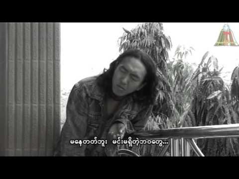 Thawn Kham - အလြမ္းေတး