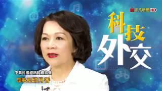 2017科技軟實力預告中華民國資訊軟體協會-邱月香理事長