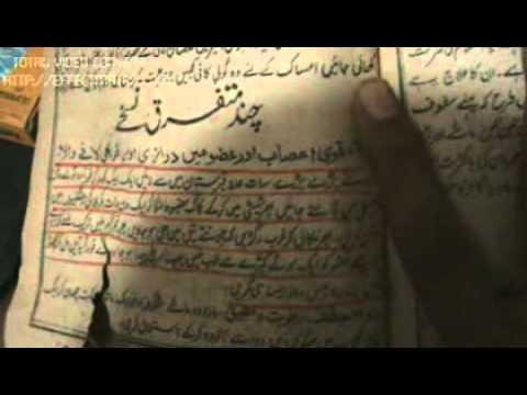 Koka Shastra Urdu Book Pdf