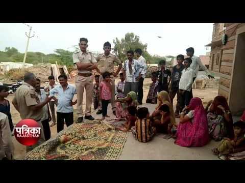 जोधपुर में बाल काटने की घटना से इलाके में दहशत