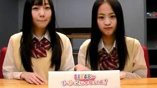 2011.01.06 須田亜香里 都築里佳.
