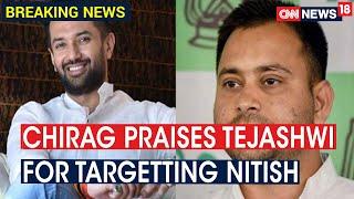 LJP's Chirag Paswan Praises Tejashwi For Targetting Nitish, Says 'Tejashwi Doing His Job As LoP'