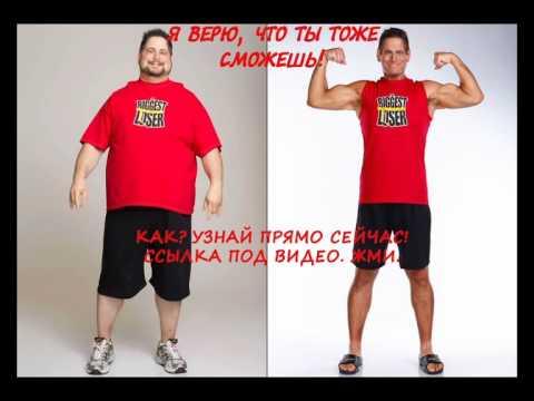 Как не есть после 6 и похудеть: диета, отзывы, результаты