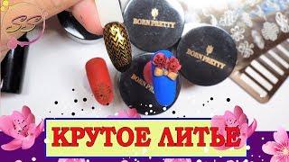 Красивый пластилин для дизайна ногтей: Соколова Светлана