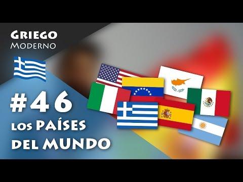 #46 Los PAÍSES del MUNDO   GRIEGO MODERNO