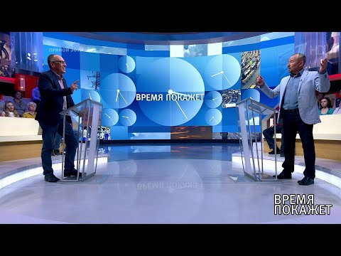 Перспективы Донбасса. Время покажет. Фрагмент выпуска от 11.09.2019