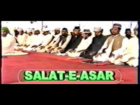 সাদা কালোতে দেখুন পুরানো কনফারেন্স 1 4 Sunni conference 2001 Chittagong Bangladesh bangla sunni waz