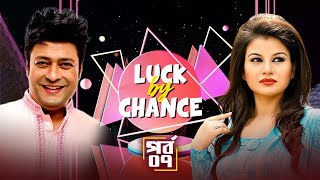 LUCK by CHANCE (epi 7)