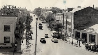 Послевоенный Брянск / Post war Byrinsk