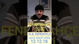 Fenerbahçe Şiiri #funny #komik #şiir