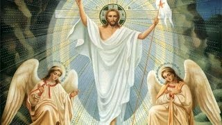 Неопровержимые доказательства воскресения Иисуса Христа