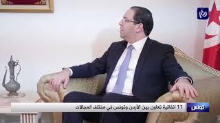 11 اتفاقية تعاون بين الأردن وتونس في مختلف المجالات - (23-11-2017)