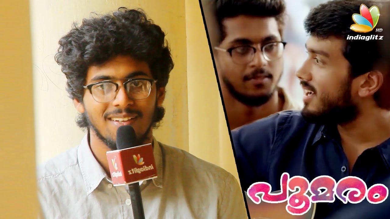 പൂമരം കൊണ്ട് കപ്പലുണ്ടാക്കാൻ പറ്റില്ല -  Faisal Razi Interview | Kalidas Jayaram | Poomaram