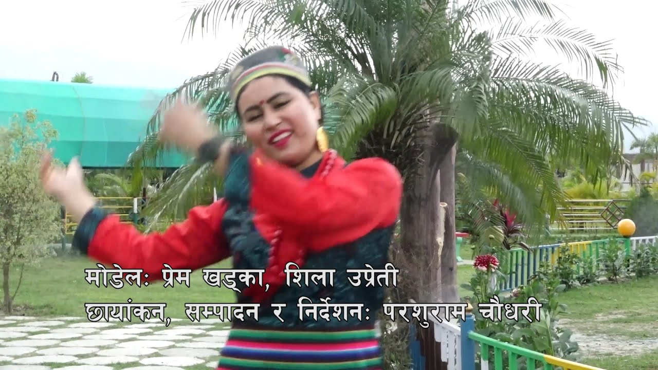 "DOWNLOAD: Lhasa Ko Bazar ""ल्हासाको वजार""   पुर्वेली लोकगीत   New Nepali Song   Prem Khadka   Shreyasi Chemjong Mp4 song"