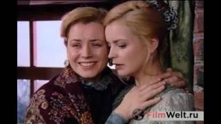 Бедная Настя Сезон 1 смотреть онлайн все серии бесплатно в хорошем качестве