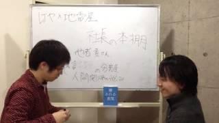 1万円プレゼント中! 詳細はLINE@をご覧ください。 ◯髙原直人公式LINEの...
