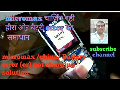 Micromax X287 Video clips - PhoneArena