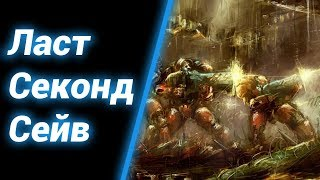 Зерги из Мордора [Minas Anor] ● StarCraft 2