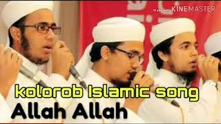 New Kolorob best Islamic gojol 2019.