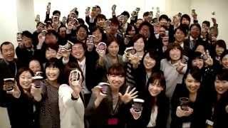 """カムパリ♪連呼で話題沸騰中の板野友美による""""カンパイ""""ソング!! ホリ..."""