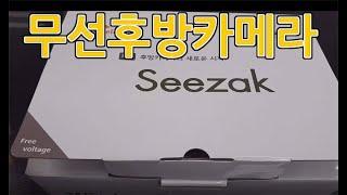 [조이어스박TV] 선작…