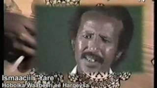 Heeso Soomaaliyeed Xul Ah Ee Tv-ga Jds, 1986 - Qeybta 39aad.