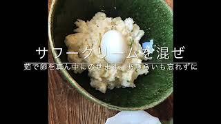 おうちレシピ