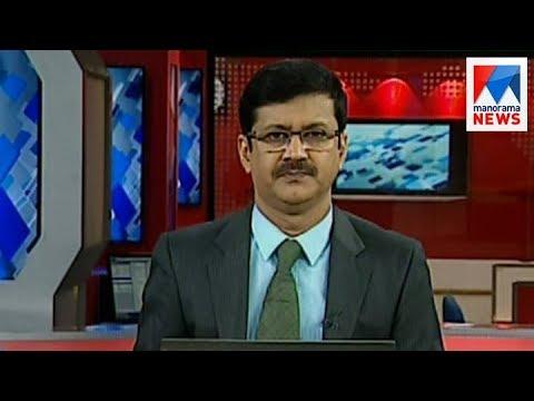 സന്ധ്യാ വാർത്ത | 6 P M News | News Anchor - Pramod Raman | September 17, 2017 | Manorama News