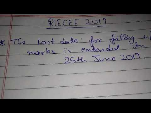 RIE CEE 2019 Marks Upload Date Extended | Rie Cee Marks Upload Edit 2019 Date
