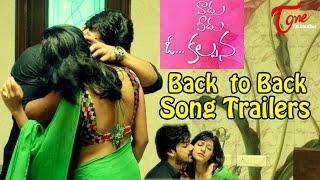 Vaadu Veedu O Kalpana Back  to Back Song Trailers ||  Vishu ||   Vardhan || Iraa