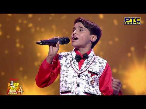 Ishq Khuda | Pankaj Dass | Melody Round | Grand Finale | Voice Of Punjab Chhota Champ 4