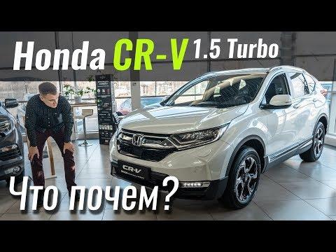 CR-V: Japan, Turbo,