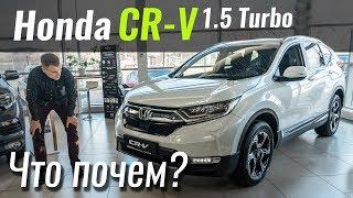 2020 Honda CR-V - $5000. Почему?