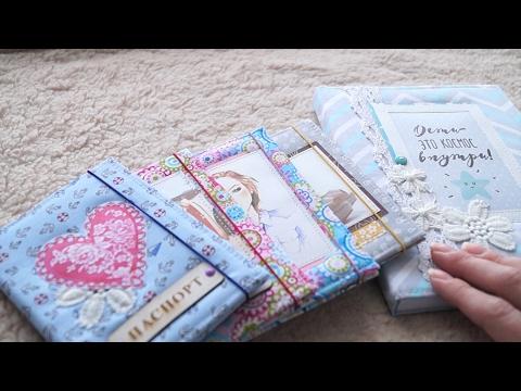 Обложки на паспорт - моя последняя любовь ♥