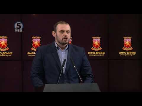 ВМРО-ДПМНЕ: Заев не го интересира ниту Устав, ниту закон