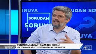 Sorudan Soruya 2 - Murat Aksoy Konuk: Garo Paylan 13 Haziran 2019