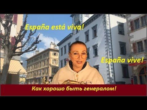 Как хорошо быть генералом. № 1959 - YouTube