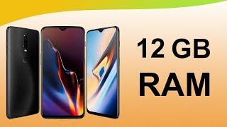 Do you Need 12GB RAM in Phones?